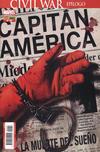 Cover for Capitán América (Panini España, 2005 series) #26