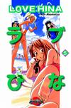 Cover for Love Hina (Bonnier Carlsen, 2004 series) #5