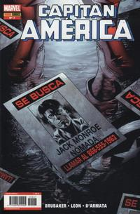 Cover Thumbnail for Capitán América (Panini España, 2005 series) #7