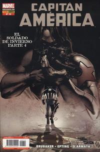 Cover Thumbnail for Capitán América (Panini España, 2005 series) #12