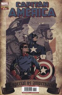 Cover Thumbnail for Capitán América (Panini España, 2005 series) #15