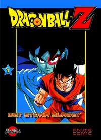 Cover Thumbnail for Dragonball Z Anime Comic (Bonnier Carlsen, 2005 series) #1