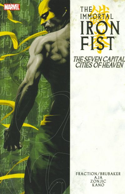 Cover for Immortal Iron Fist (Marvel, 2007 series) #2 - The Seven Capital Cities of Heaven