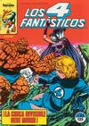 Cover for Los 4 Fantásticos (Planeta DeAgostini, 1983 series) #43