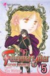Cover for Fushigi Yugi: Genbu Kaiden (Viz, 2005 series) #5
