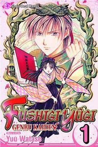 Cover Thumbnail for Fushigi Yugi: Genbu Kaiden (Viz, 2005 series) #1