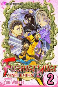 Cover Thumbnail for Fushigi Yugi: Genbu Kaiden (Viz, 2005 series) #2