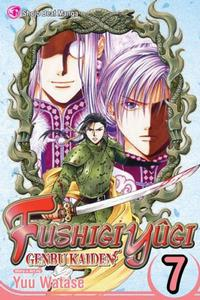 Cover Thumbnail for Fushigi Yugi: Genbu Kaiden (Viz, 2005 series) #7