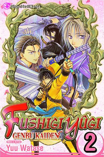 Cover for Fushigi Yugi: Genbu Kaiden (Viz, 2005 series) #2
