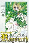 Cover for Magic Knight Rayearth (Bonnier Carlsen, 2006 series) #6