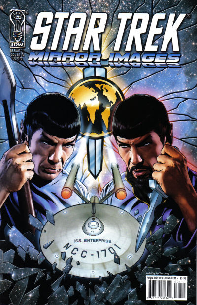 Cover for Star Trek: Mirror Images (IDW, 2008 series) #1 [Cover B - David Messina]