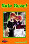 Cover for Skip Beat! (Bonnier Carlsen, 2009 series) #3