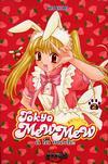 Cover for Tokyo Mew Mew à la Mode (Bonnier Carlsen, 2005 series) #2