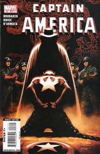 Cover Thumbnail for Captain America (Marvel, 2005 series) #47