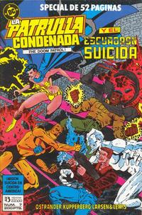 Cover Thumbnail for Patrulla Condenada (Zinco, 1988 series) #7