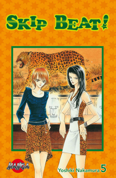 Cover for Skip Beat! (Bonnier Carlsen, 2009 series) #5