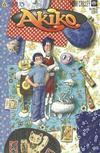 Cover for Akiko (SIRIUS Entertainment, 1996 series) #33