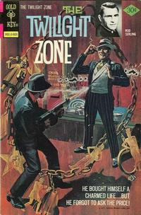 Cover Thumbnail for The Twilight Zone (Western, 1962 series) #73 [Gold Key Variant]