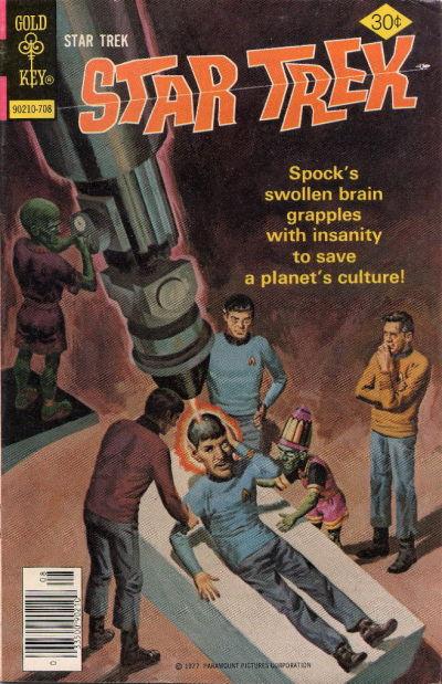 Cover for Star Trek (Western, 1967 series) #46