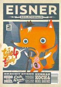 Cover Thumbnail for Eisner (Podium, 2008 series) #2