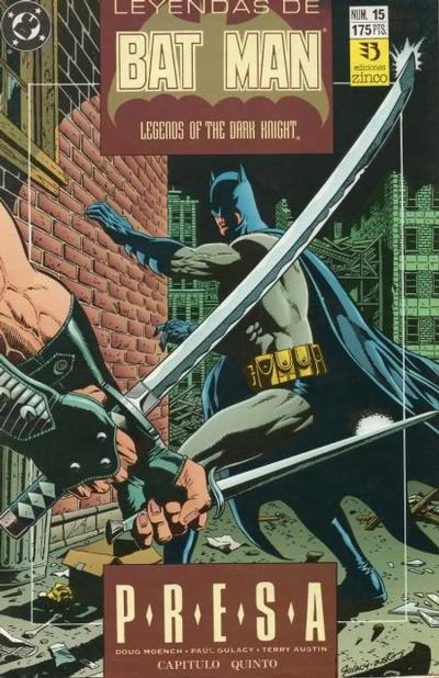 Cover for Batman: Leyendas (Zinco, 1990 series) #15