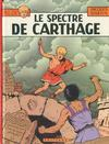 Cover for Alix (Casterman, 1965 series) #13 [1977 1ed]