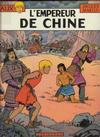 Cover for Alix (Casterman, 1965 series) #17 [1983] - L' empereur de Chine