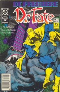 Cover Thumbnail for DC Premiere (Zinco, 1990 series) #5