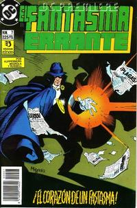 Cover Thumbnail for DC Premiere (Zinco, 1990 series) #7