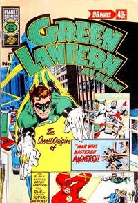 Cover Thumbnail for Green Lantern Album (K. G. Murray, 1976 ? series) #1