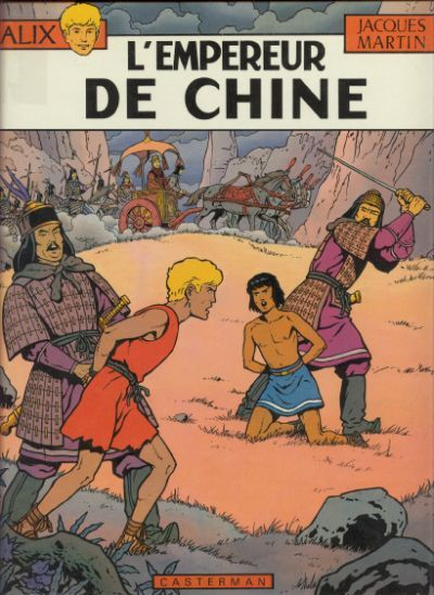Cover for Alix (Casterman, 1965 series) #17 [1983] - L' empereur de Chine