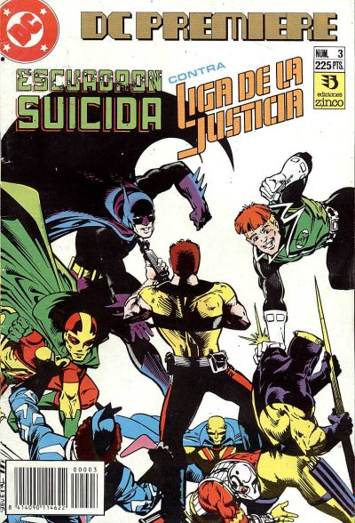 Cover for DC Premiere (Zinco, 1990 series) #3