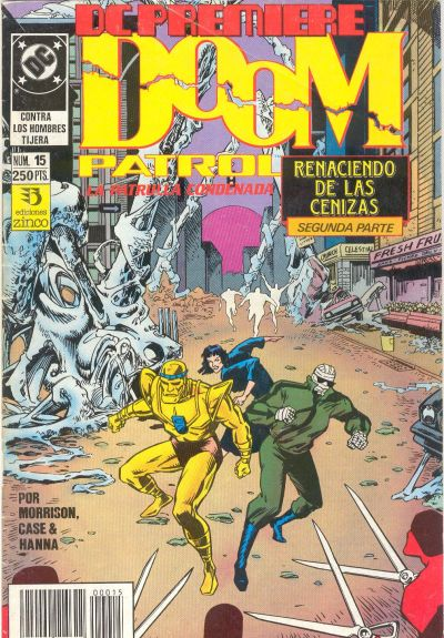 Cover for DC Premiere (Zinco, 1990 series) #15