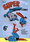 Cover for Super Adventure Comic (K. G. Murray, 1950 series) #10