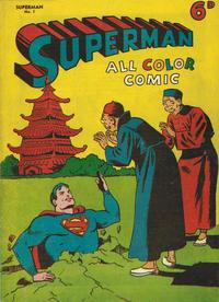 Cover Thumbnail for Superman (K. G. Murray, 1947 series) #1