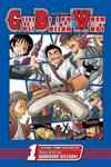 Cover for Gun Blaze West (Viz, 2008 series) #1