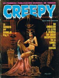 Cover Thumbnail for Creepy (Toutain Editor, 1979 series) #4