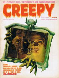 Cover Thumbnail for Creepy (Toutain Editor, 1979 series) #25
