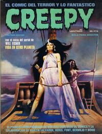 Cover Thumbnail for Creepy (Toutain Editor, 1979 series) #26
