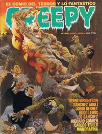 Cover Thumbnail for Creepy (Toutain Editor, 1979 series) #34