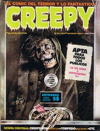 Cover Thumbnail for Creepy (Toutain Editor, 1979 series) #51