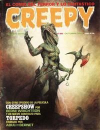 Cover Thumbnail for Creepy (Toutain Editor, 1979 series) #52