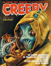 Cover Thumbnail for Creepy (Toutain Editor, 1979 series) #62