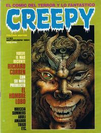 Cover Thumbnail for Creepy (Toutain Editor, 1979 series) #63