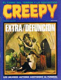 Cover Thumbnail for Creepy (Toutain Editor, 1979 series) #79