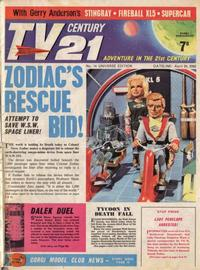 Cover Thumbnail for TV Century 21 (City Magazines; Century 21 Publications, 1965 series) #14
