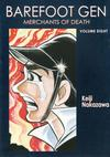 Cover for Barefoot Gen (Last Gasp, 2003 series) #8