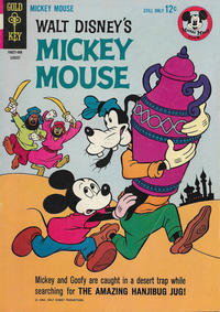 Cover Thumbnail for Mickey Mouse (Western, 1962 series) #96