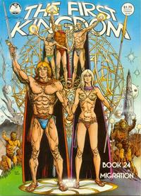 Cover Thumbnail for The First Kingdom (Bud Plant, 1975 series) #24