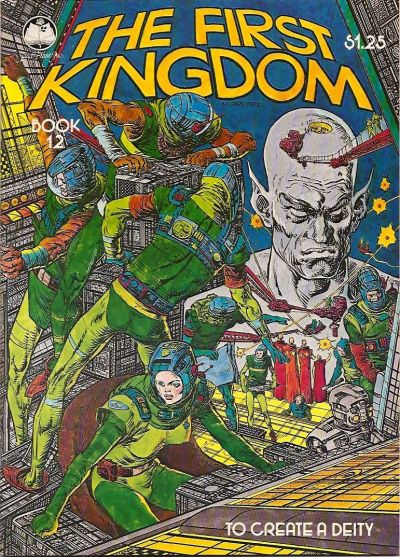 Cover for The First Kingdom (Bud Plant, 1975 series) #12